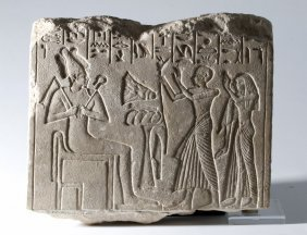 Egyptian Limestone Stele - Osiris With Supplicants