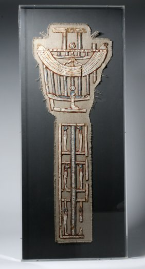 Egyptian Cartonnage Section, Ex-arte Primitivo