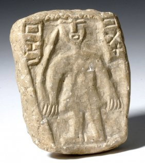 Rare Coptic Limestone Plaque Man W/ Iho & Cross