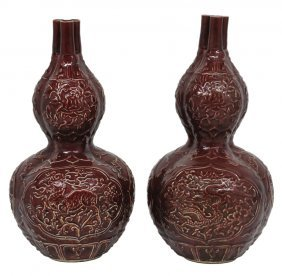A PAIR OF LARGE CHINESE OXBLOOD DOUBLE-GOURD PORCE