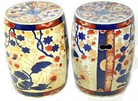 A PAIR OF CHINESE STYLE PORCELAIN GARDEN STOOLS