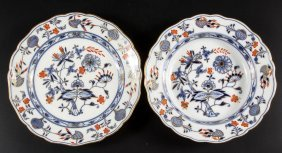 """German Meissen """"blue Onion"""" Style Porcelain Plate And"""