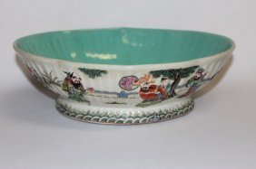 Chinese Porcelain Comport,