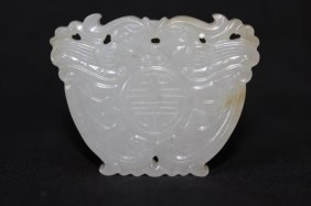 Chinese White Jade Plaque,