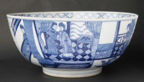 Chinese Blue And White Porcelain Bowl,
