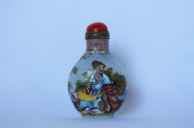 Chinese Milk Glass And Enamel Snuff Bottle And