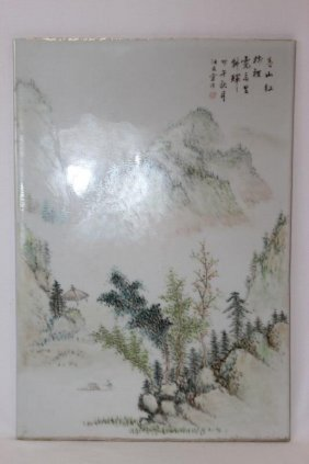 Chinese Painted Porcelain Panel,