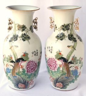 Pair Of Chinese Porcelain Twin Handle Vases,