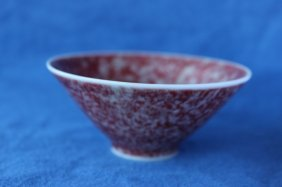 Small Chinese Porcelain Bowl,