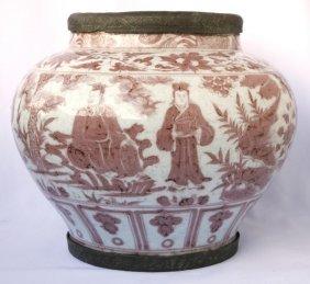 Chinese Pottery Vase,