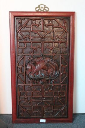 Chinese Carved Rectangular Wooden Panel,