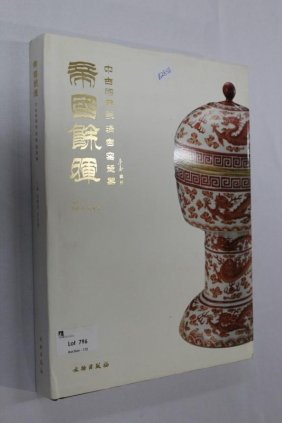 Chinese Art Reference Book,