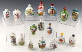 17 Chinese Glass Porcelain & Enamel Snuff Bottles