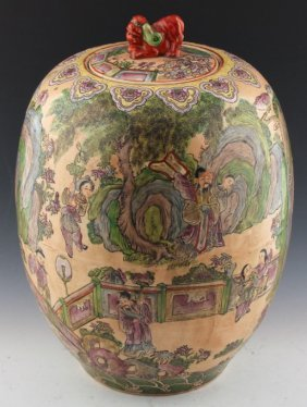 Chinese Earthenware Ginger Jar With Lid