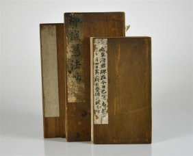THREE STONE RUBBING ALBUMS OF TANG DYNASTY STELES