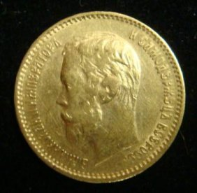 1900 Russian Gold 5 Ruble Coin: