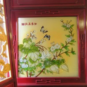 Asian Rosewood Stained With Hand Painted Glass Panel: