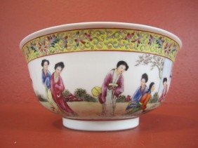 A55-24  CHINESE PORCELAIN BOWL