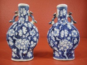 A11-22  SIGNED PAIR OF PORCELAIN VASES
