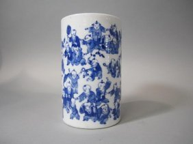 H28-5  KANGXI STYLE CHINESE PORCELAIN BRUSH POT