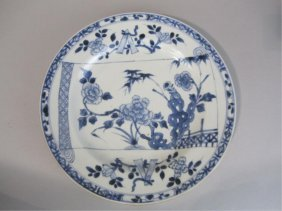 NY45  CHINSE BLUE & WHITE PORCELAIN PLATE