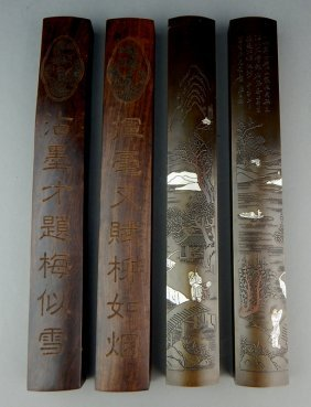 Four Chinese Engraved, Inlaid And Signed Sticks