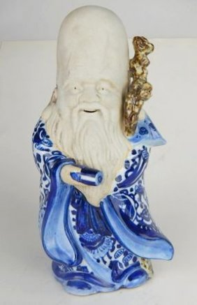 Chinese Blue And White Porcelain Elder Figure
