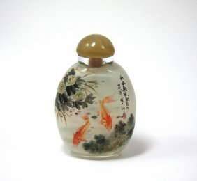 A Chinese Inside-painted Glass Snuff Bottle, 20th