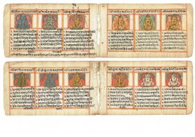 Four Folios From A Jain Sutra, Gujarat Or Rajasthan,