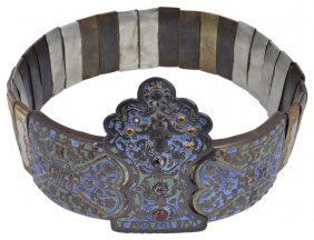 An Engagement Belt (korona), Thrace, Northern Greece,