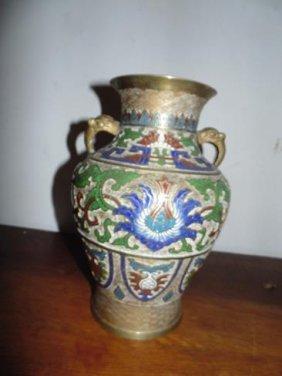 Oriental Brass Vase