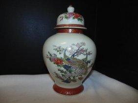 Satsuma Japan Ginger Jar