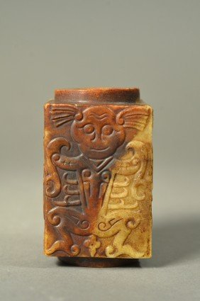 Archaistic Chinese White Jade Cong Relief Figures