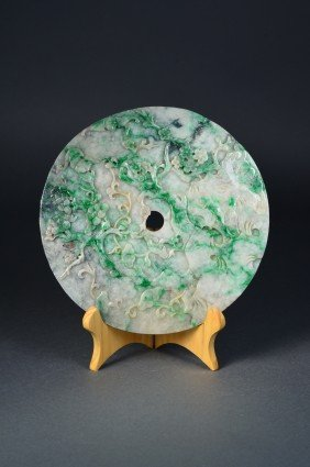 Chinese Carved Ritualistic Jade Bi Disc