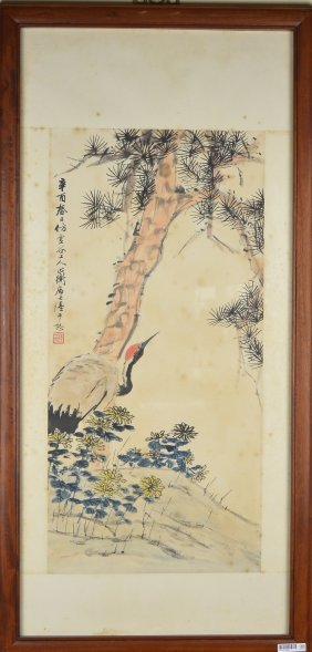 Lu Ping Shu (1917-1999) Watercolour Dated 1981