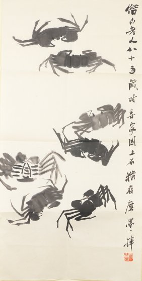 Chinese Watercolour Signed Qi Baishi (1864-1957)