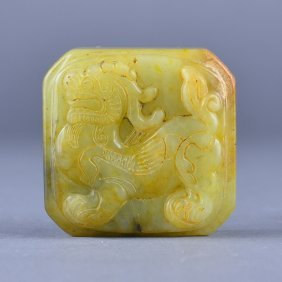 Chinese Relief Carved Jade Seal Block