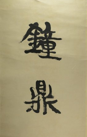 Pair Of Chinese Calligraphy On Scroll
