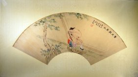 Chinese Watercolor Fan Painting Amorous Couple