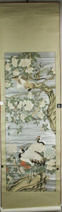 Wc Paper Painting Bird&tree Chen Zhifo 1896-1962