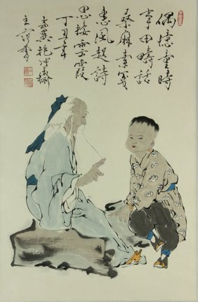 Chinese Wc Scroll Painting Fan Zeng 1938-