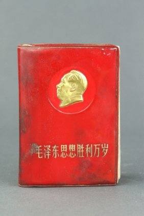 Chinese Mao Zedong Book Signed Shanke Dated 1969