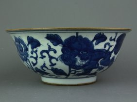 Chinese Bw Lion Porcelain Bowl Qing Period