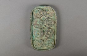 Chinese Kai Yuan Tong Bao Coin Bronze Template