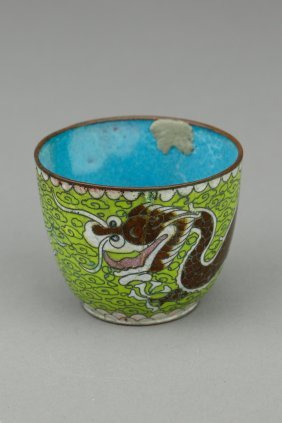 Chinese 16-18th C Bronze Cloisonne Cup