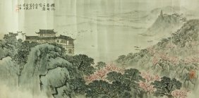 Watercolour On Paper Song Wenzhi 1919-1999