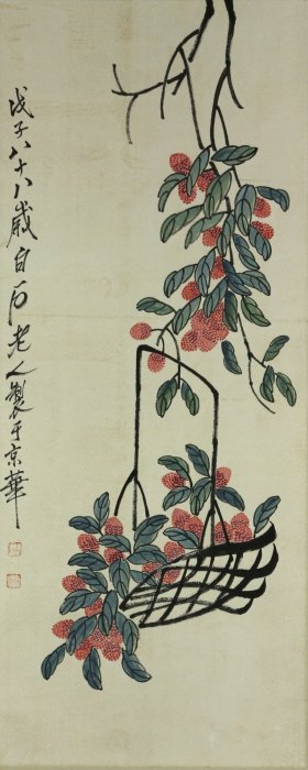 Watercolour Painting Scroll Qi Baishi 1864-1957