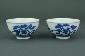 Pair Of Blue And White Porcelain Cups Yongzheng Mk