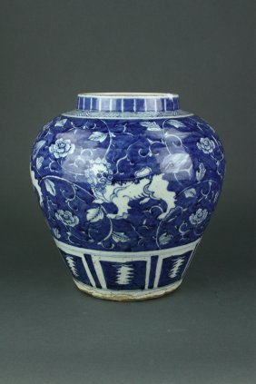 Yuan/ming Period Blue And White Porcelain Jar