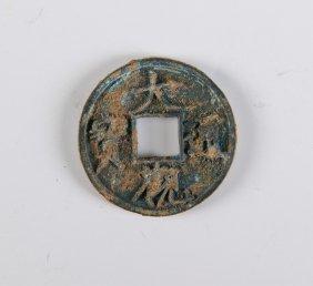 Chinese Song Dynasty Bronze Coin Da Guan Tong Bao